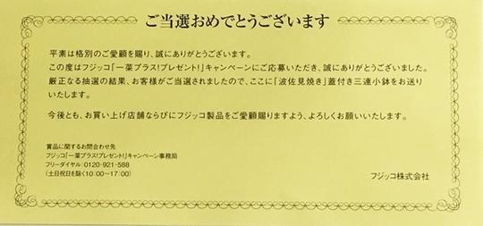 IMG_0327.JPG