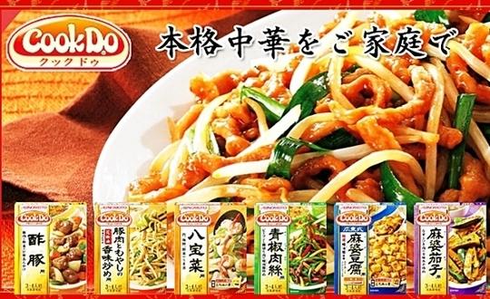 cookdo650.jpg