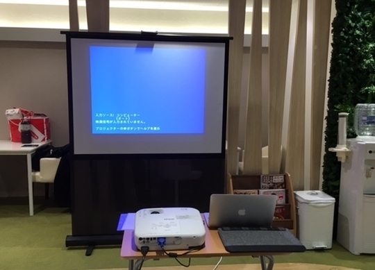 screen0063.JPG